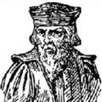 Pêro de Magalhães Gândavo e o verdadeiro nome da nossa terra